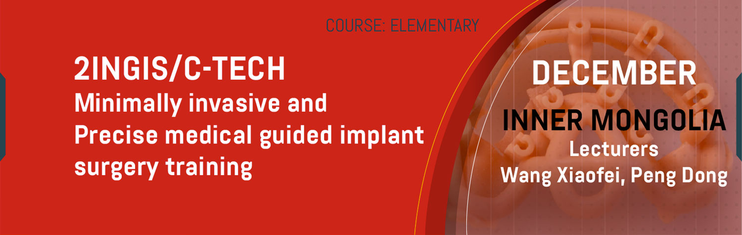 Elementary Course | Twin-Guide Minimally invasive and Precise medical implant training.